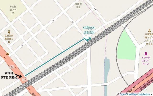 ◆近隣の道路情報をご確認の上、駐車場までお越し下さい。