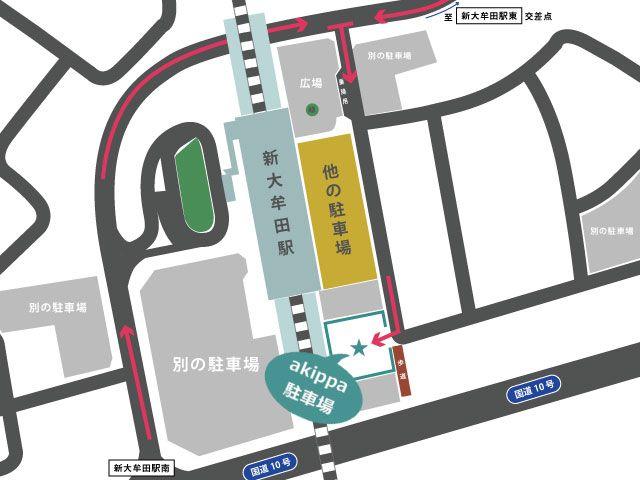 駅沿い・隣り合わせにど他駐車場がありますのでご注意ください