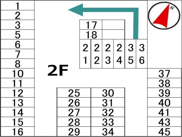2F駐車場区画図