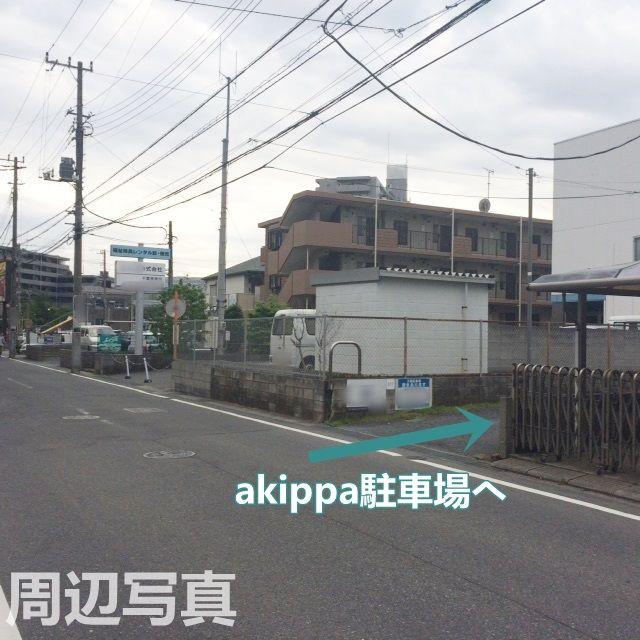 【予約制】akippa 市川市二俣1-3 駐車場の写真URL1