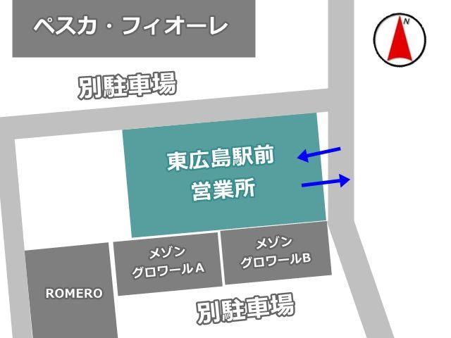 ニッポンレンタカー東広島駅前店【09:00~19:00_店舗誘導式(平置き)】