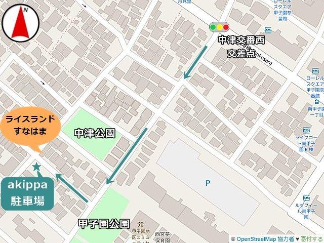 駐車場周辺地図です