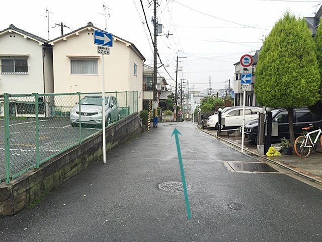 【道順5】ここから一方通行で道が細くなりますので、歩行者等に気をつけてお進みください。