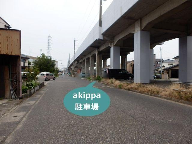 近江2駐車場の写真