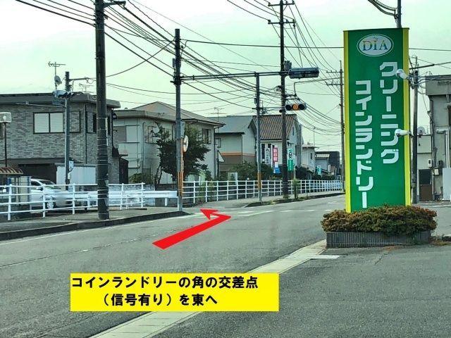 花島建設駐車場【月曜朝のみ0:00~8:00】