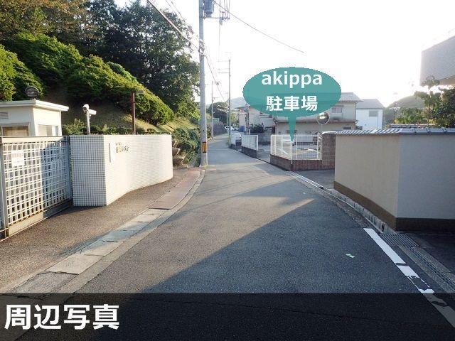 【予約制】akippa 香芝市田尻465 近鉄 関屋駅前 南「7」駐車場 image