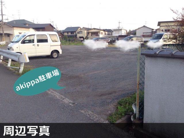 【予約制】akippa 【土日祝のみ利用可】高畑T&Mパーキング image