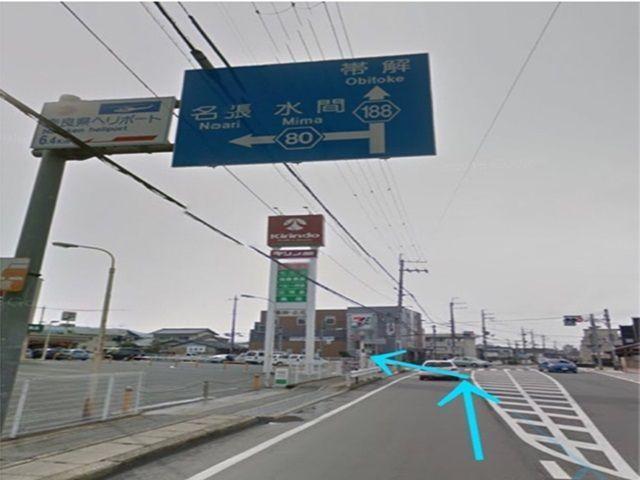 【道順1】左側にセブンイレブンとキリン堂の信号を左折してください。