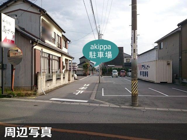 海部郡蟹江町宝3丁目417 akippa駐車場A【屋根有り】