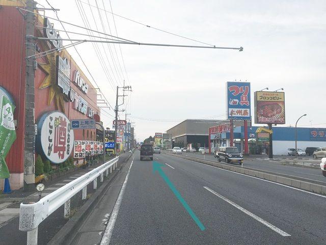 【道順1】中山道(国道17号線)を「吉野町2丁目交差点」から「上尾運動公園」へ向かって進んでください。