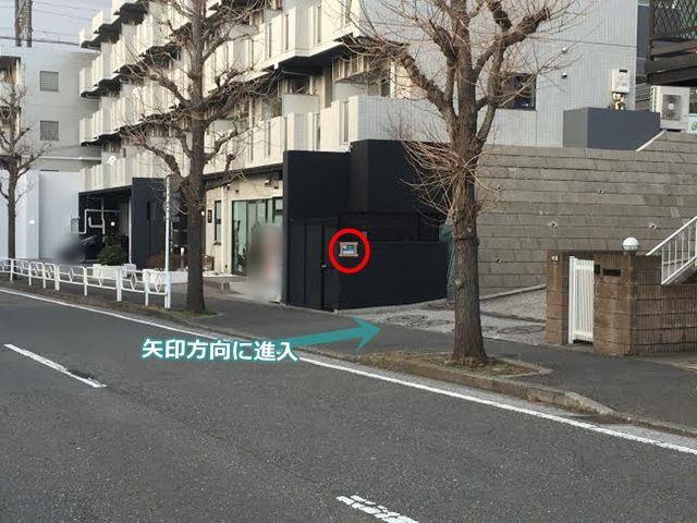 【道順2】道路からもわかるように、駐車場入り口にあきっぱのPOPを貼っています。