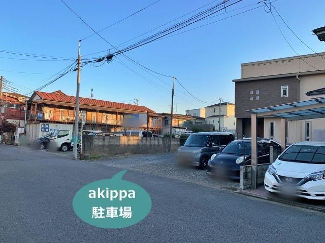 飯塚4-7-33駐車場