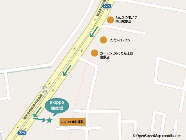 """国道275号線沿いに""""コンフォルト福井""""の駐車場出入口があります"""