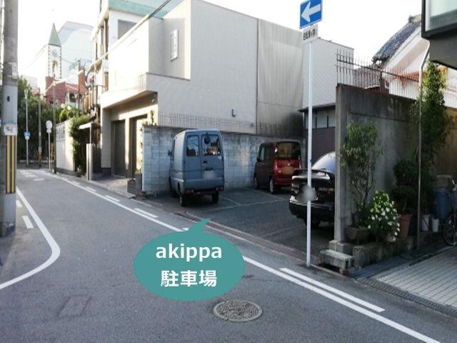 大阪市生野区林寺2-24駐車場の写真