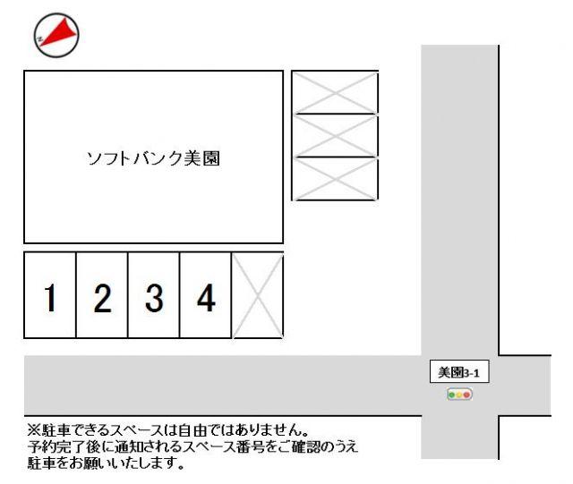 駐車場の区画図です。スペース番号にお間違いのないようご注意ください。