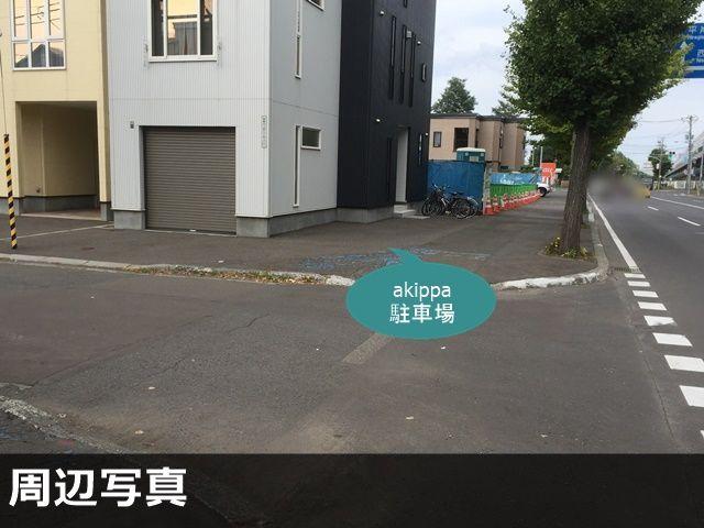 真駒内セキスイハイムアイスアリーナ、スタジアム周辺駐車場 【利用時間制限あり】の写真
