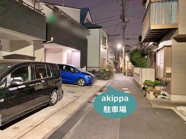 羽田6丁目元橋邸駐車場