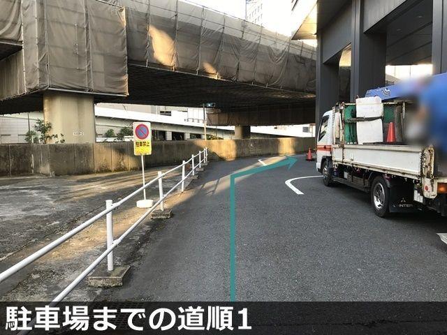【駐車場までの道順1】建物内に進入後、道なりにしばらく直進してください。