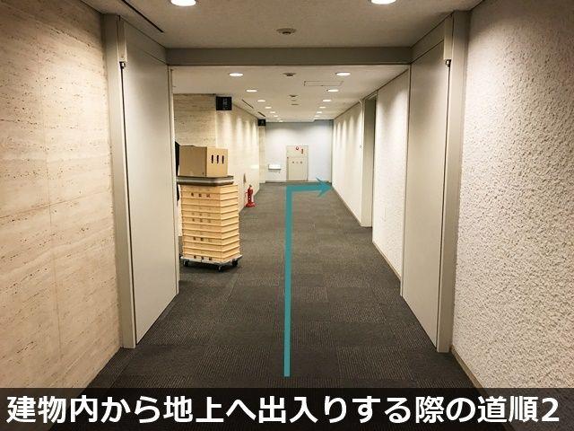 【建物内から地上へ出入りする際の道順2】建物内へ進入後、そのまま直進し突き当りで右折してください。