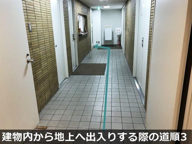 【建物内から地上へ出入りする際の道順3】突き当りまで進むと、向かって「左手側」に扉がありますので、扉を開けて階段を上ってください。