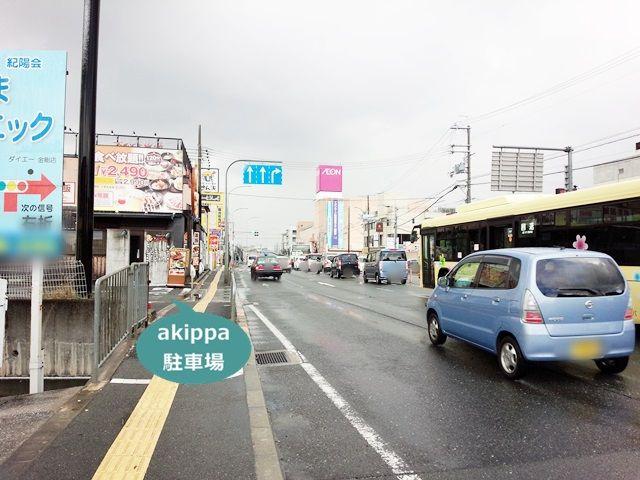 とりでん狭山店駐車場【バイク専用】の写真