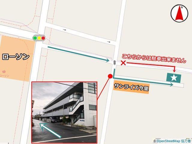 駐車場の位置を確認して下さい。