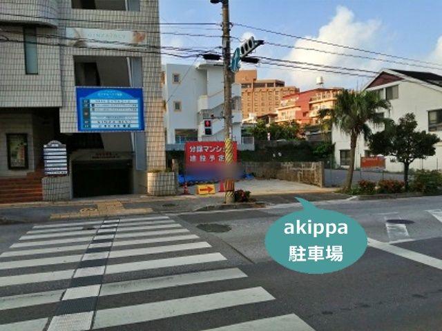 ウイングパーキング那覇泉崎の写真