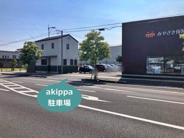 みやざき保険駐車場【日祝のみ】の写真