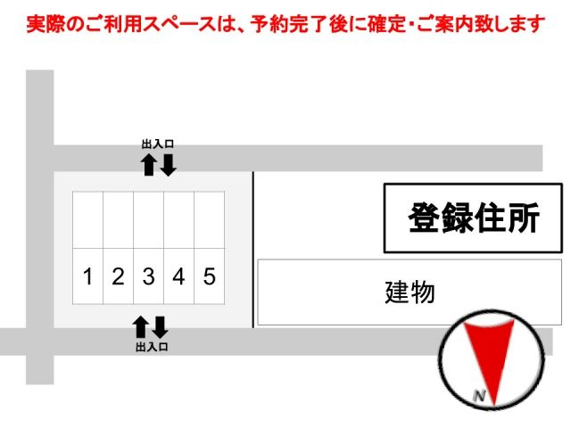 駐車場区画図③