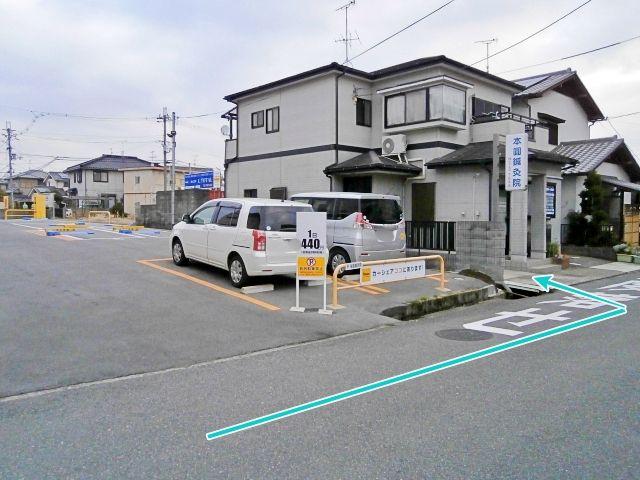 【予約制】akippa 奈良県生駒郡斑鳩町法隆寺南1-12-13駐車場 image