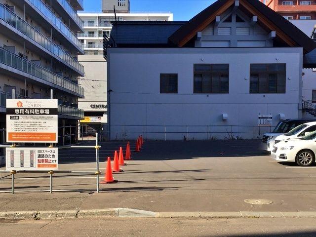 プレミアホテル−CABIN−札幌【平置き駐車場:全日】