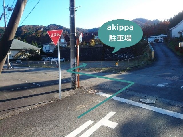 1つ目の十字路を「左折」すると、右側に「海老屋長造akippa駐車場」があります