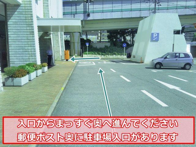 入口からまっすぐ奥に進んでください。郵便ポスト奥に駐車場入口があります