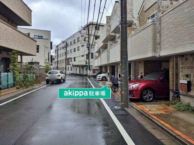 "SHIBA宅""akippa駐車場"