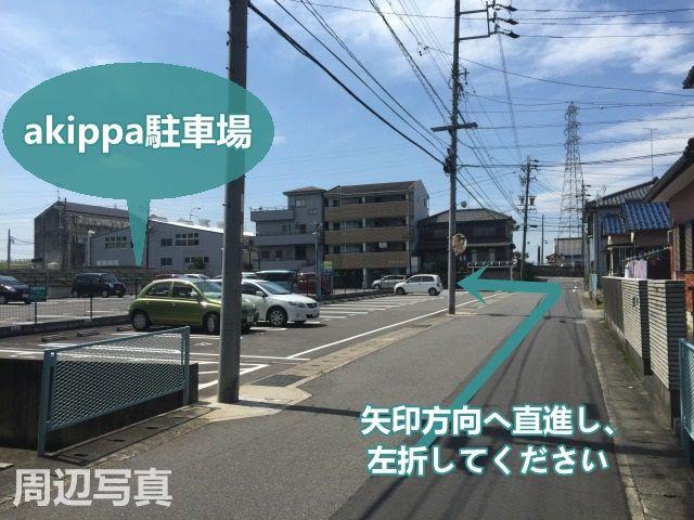 【予約制】akippa 岐阜市古市場446-11 U・TOPIA79南駐車場 image