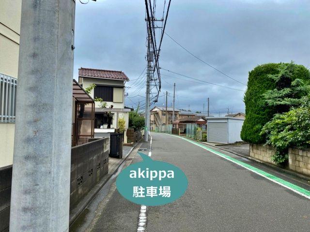 長津田町2255駐車場