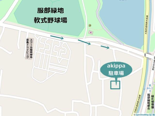 周辺地図(服部緑地軟式野球場沿いの道路を側道へ入ります)