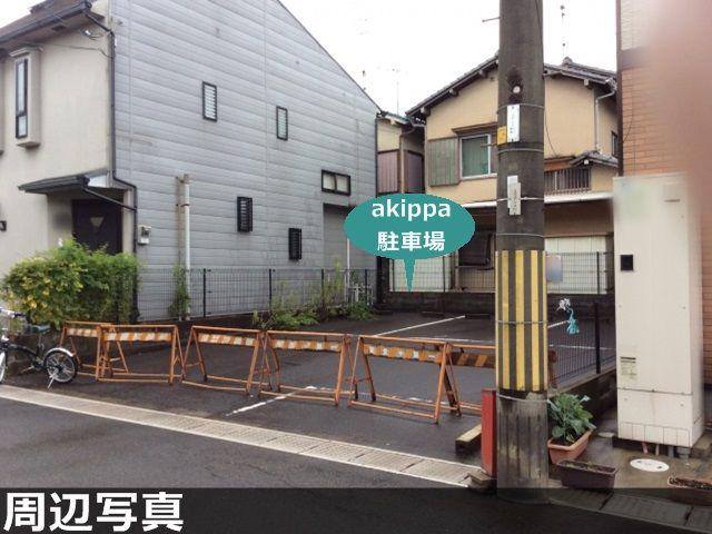 【予約制】akippa 宇治市伊勢田町遊田12-255 駐車場 image