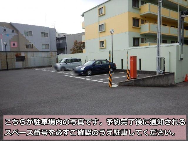 4 予約完了後に通知されるスペース番号を必ずご確認のうえ、駐車してください。