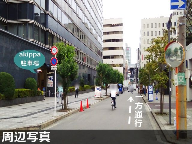 堺筋本町センタービル(1)【利用時間:月〜土曜日 7:30~20:00】【機械式】の写真