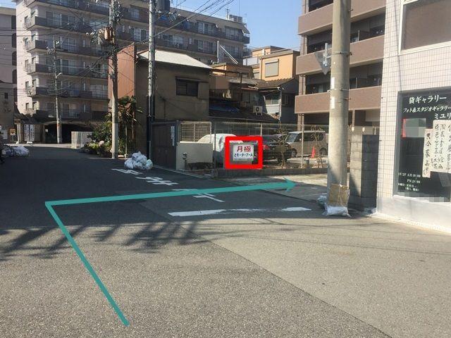 9. 右折していただくと、すぐ「右側」に駐車場があります。予約した「駐車場名」と「看板名」に間違いないか確認し、予約したスペースに駐車してください。