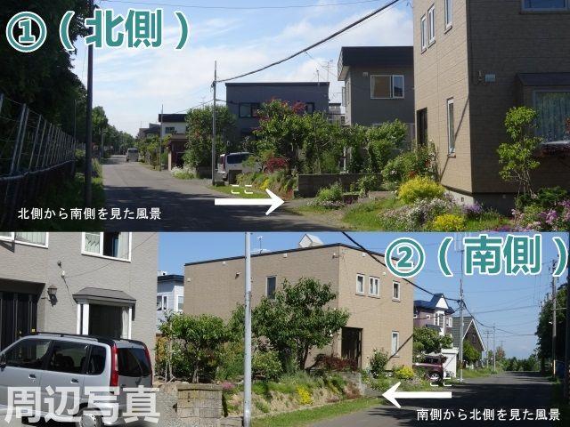 【予約制】akippa 北海道江別市野幌若葉町71 駐車場の写真URL1