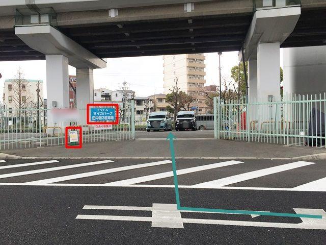 3.駐車場入口です。「akippaの看板」と「田中第3駐車場の看板」がありますので、確認して入庫お願いします。