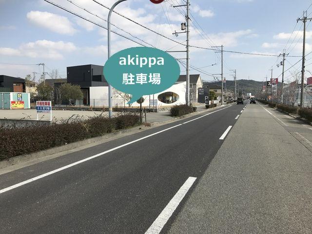 【予約制】akippa レンタルスペース東山の写真URL1
