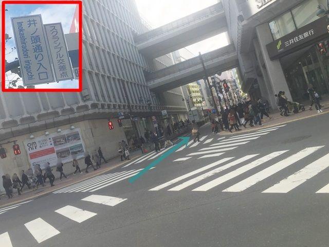 1.井ノ頭通りの「井の頭通り入り口交差点」で、矢印方向に曲がってください。