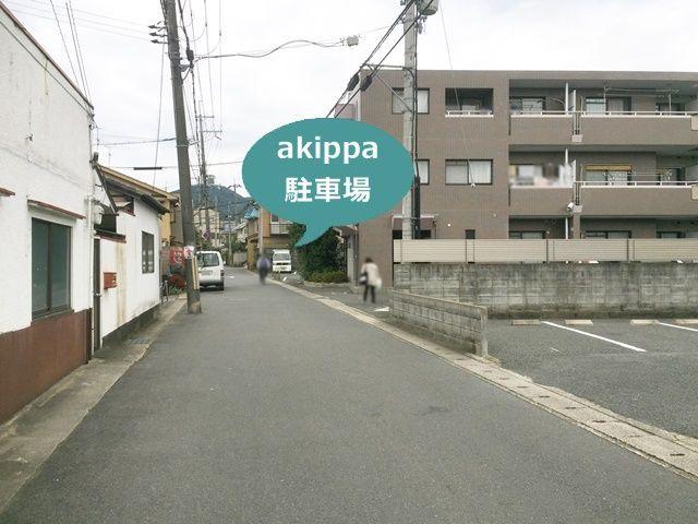 片山ガレージ