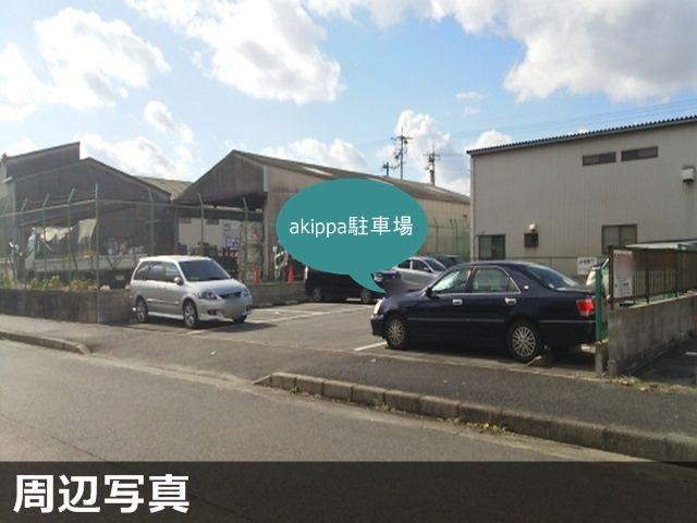 【予約制】akippa 春日井市高山町1丁目20 駐車場(1)の写真URL1