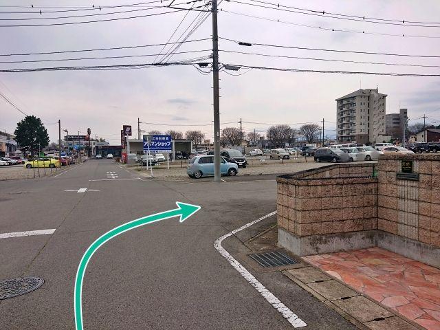 【予約制】akippa 08駐車場 image