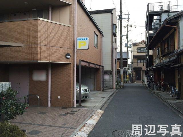 京都市北区紫野上門前町15 プレステージ紫野駐車場(2)の写真