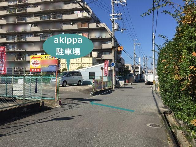 ハローコンテナ対馬江駐車場の写真